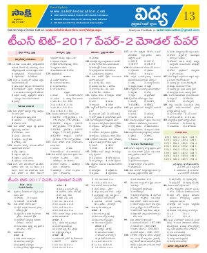 Nizamabad District-21-07-2017