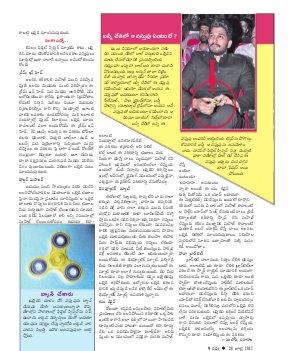 Navya Weekly-22.07.2017