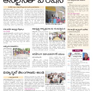 Ranga Reddy Constituencies-23-07-2017