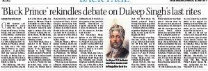 The Tribune-TT_23_July_2017