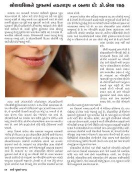 Sakhi-July Issue