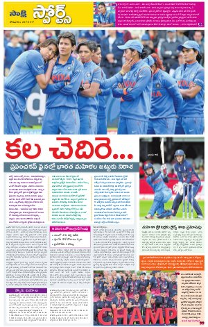 Hyderabad Main-24-07-2017