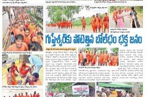 Odisha-25.07.2017