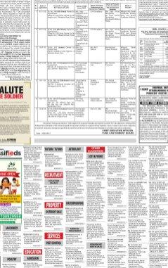 Pune-July 26, 2017