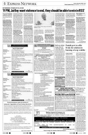 Ahmedabad-July 26, 2017