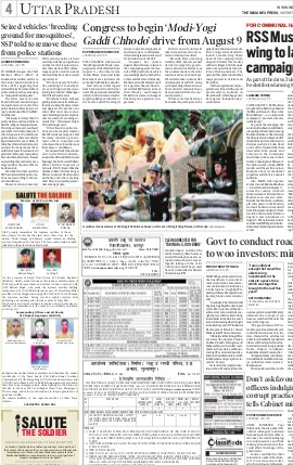 Lucknow-July 26, 2017