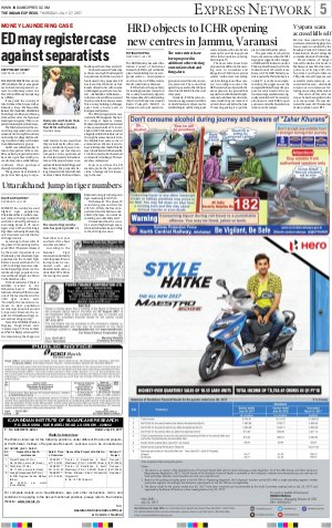 Lucknow-July 27, 2017