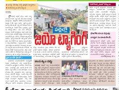 Srikakulam District-28-07-2017