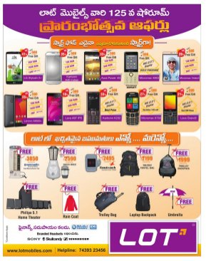 Srikakulam District-29.07.2017