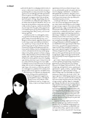 Mathrubhumi Weekly-Weekly-2017 August 6