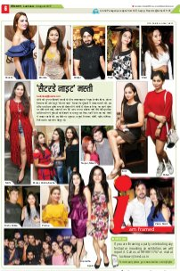 Lucknow Hindi ePaper, Lucknow Hindi Newspaper - InextLive-02-08-17