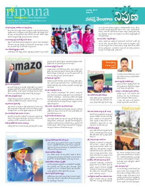 Nipuna Educational Magazine-02 August 2017