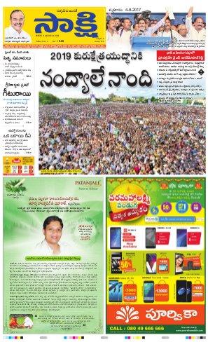 Bangalore Main-04-08-2017