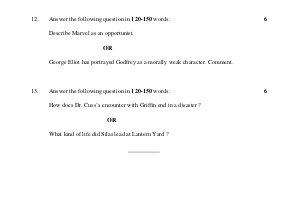 CBSE-CBSE Class 12 English (Core) Question Paper 2017: Delhi