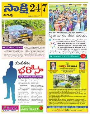 Ranga Reddy District-06-08-2017
