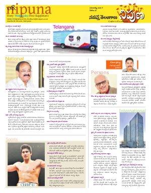 Nipuna Educational Magazine-09 August 2017