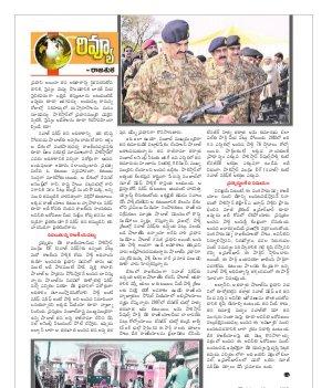 Navya Weekly-12.08.2017
