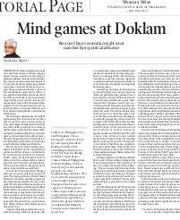 Kolkata-august 12, 2017