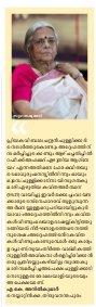 Mathrubhumi Weekly-Weekly-2017 August 20