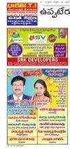 Srikakulam District-15-08-2017