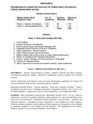 IAS-PCS-TSPSC Recruitment 2017 for 1857 Forest Beat Officer Posts; Class 12 Pass can Apply