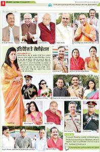 Lucknow Hindi ePaper, Lucknow Hindi Newspaper - InextLive-18-08-17