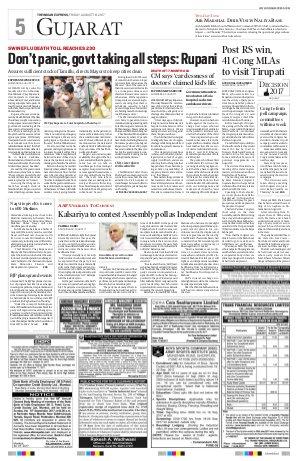 Ahmedabad-August 18, 2017