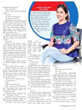 Navya Weekly-19.08.2017