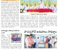 Adilabad District-19-08-2017