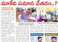 Ranga Reddy District-19-08-2017