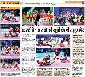 Lucknow Hindi ePaper, Lucknow Hindi Newspaper - InextLive-19-08-17