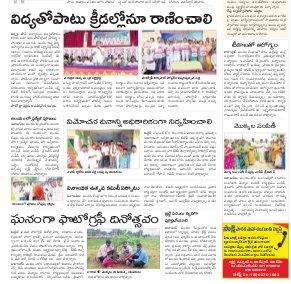 Mahabubnagar Constituencies-20-08-2017
