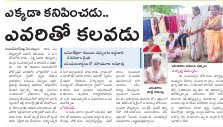 Ranga Reddy District-21-08-2017