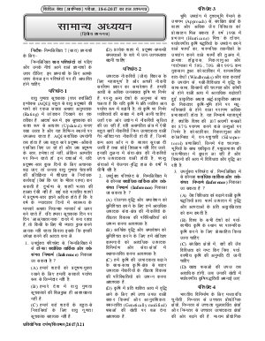 Pratiyogita Darpan Hindi-SEPTEMBER-2017