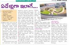 Hyderabad Constituencies-22-08-2017