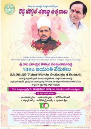 Hyderabad Main-22-08-2017
