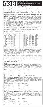 Mahabubnagar District-22-08-2017