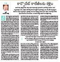 Hyderabad Main-22 August 2017