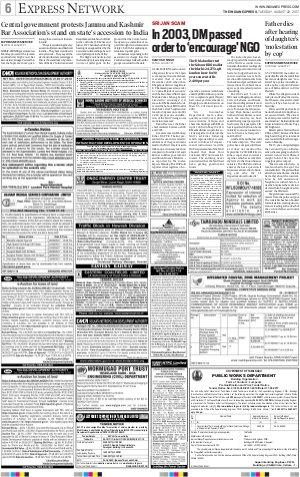 Kolkata-August 22, 2017