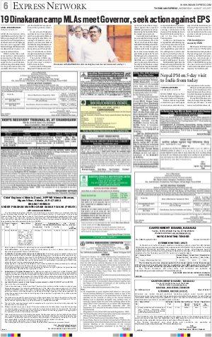 Chandigarh-August 23, 2017