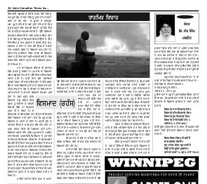 Indo Canadian Times -24-30 August 2017