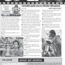 Mayapuri-2239