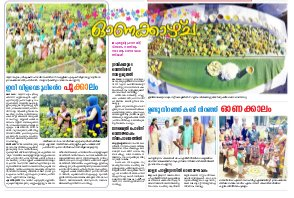 Thrissur-1-9-2017