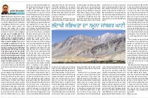 Dastak-PM_03_September_2017