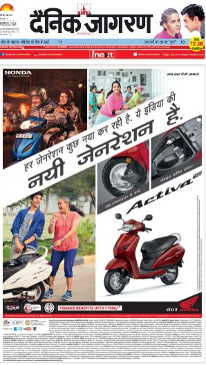 Lucknow Hindi ePaper, Lucknow Hindi Newspaper - InextLive-05-09-17