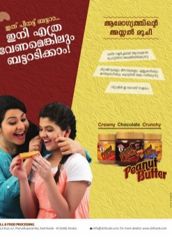 Grihshobha Malayalam-September 2017