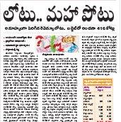 Andhra Pradesh-07.09.2017