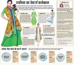 Lucknow Hindi ePaper, Lucknow Hindi Newspaper - InextLive-08-09-17