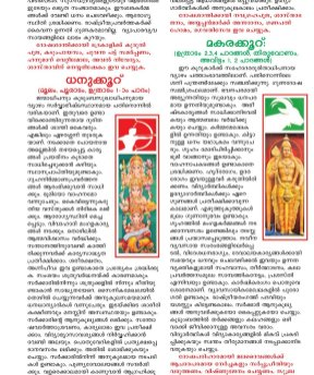 Jyothisharatnam Fortnightly-September 1-15, 2017