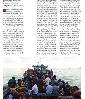 Mathrubhumi Weekly-Weekly-2017 September 17